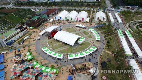 제천 한방엑스포 D-30…자원봉사자 ..