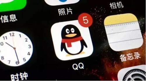 '철없는' 中메신저 이용자들…텅쉰, '위안부 이모티콘' 사과