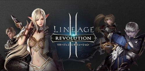 '리니지2 레볼루션' 일본 출시…첫날 양대 앱마켓 무료 1위(종합)