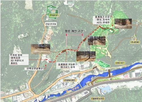 안양시, 예술공원에 '무장애 산책길' 조성
