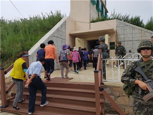 백령도 등 최북단 서해 5도에서도 민방공 대피훈련
