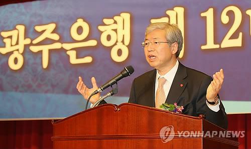 """김한 광주은행장 """"광주FC 운영해보고 싶은 심정""""(종합)"""