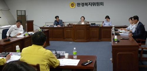 광주시의회, 시립요양병원 총체적 난맥상 질타