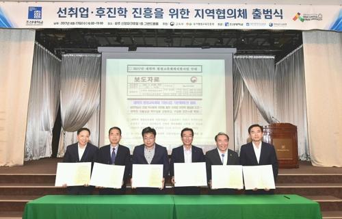 조선대 미래사회융합대학 신설…정규 4년제 평생교육 과정