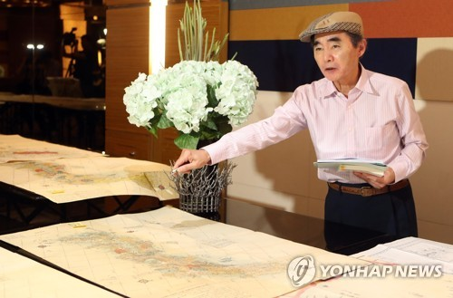 """[SNS돋보기] 日학자 """"독도는 한국땅""""…""""학자적 양심에 존경을"""""""