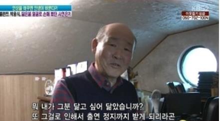 [윤고은의 참새방앗간] 방송 출연 금지