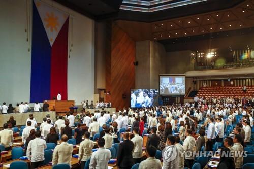 """필리핀 인권예산 '2만원'에 반발 확산…""""폭정의 길로 가고 있다"""""""