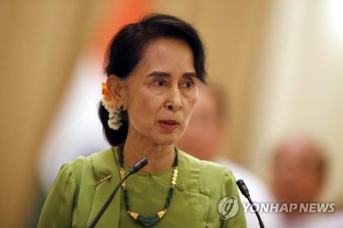 """""""국제적 비난 직면한 아웅산 수치, 미얀마내 지지는 굳건"""""""