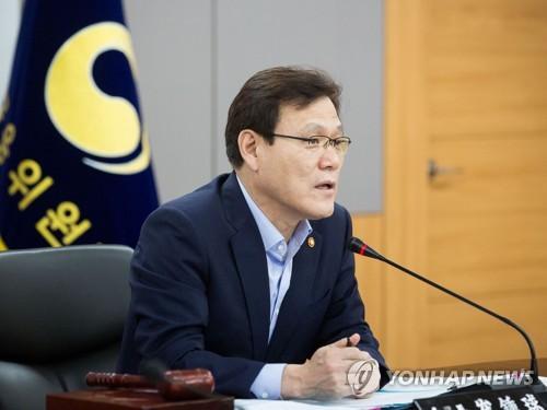 금융 공공기관 역대 CEO 3명 중 2명 '모피아'