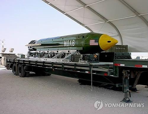 """이란 """"10t급 대형 폭탄 '모든 폭탄의 아버지' 보유"""""""
