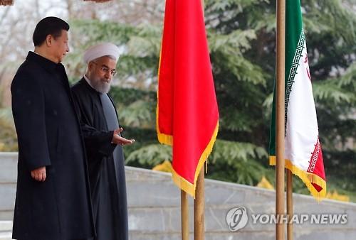 中-이란, 11조원 여신 제공 협약…건설·에너지 지원