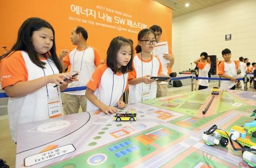 한화, 초등생 대상 '소프트웨어 페스티벌' 개최