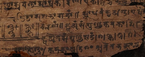 '0'은 언제부터 사용됐나…옥스퍼드대, 3∼4세기 인도 자료 확인