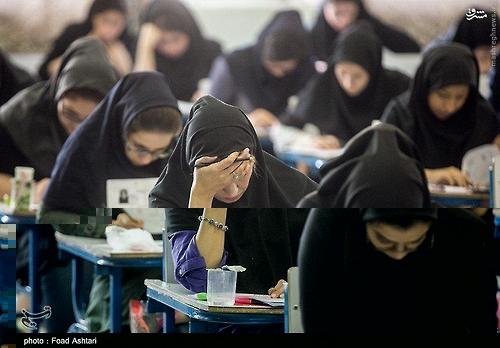 이란 대입시험 합격자 여학생이 56%…남학생 크게 앞서