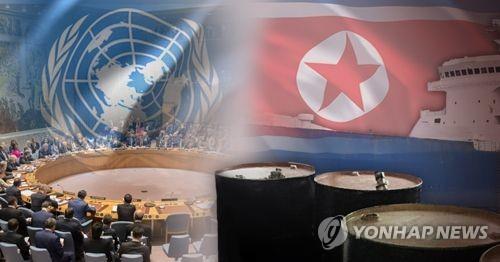 '우방' 베트남도 北단천은행 대표 사실상 추방…대북제재 이행(종합)