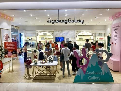 아가방앤컴퍼니, 중국 왕푸징 복합쇼핑몰에 편집숍 오픈