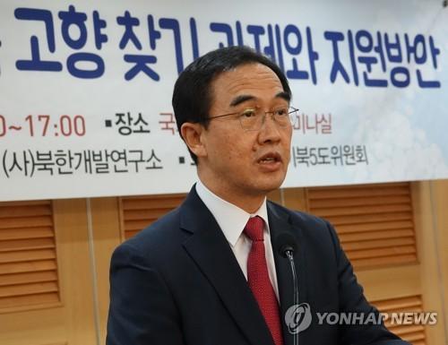 """조명균 """"상황 엄중하지만 남북관계 복원노력 일관 추진"""""""