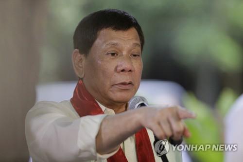 """자국 인권예산 끊는 두테르테 """"유엔이 필리핀 인권 감시하라"""""""