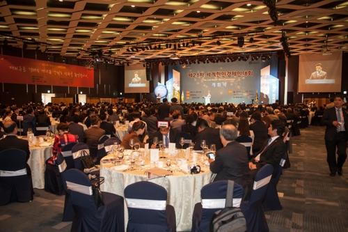 10월 서울서 한인경제인대회…일자리 창출·글로벌 창업 지원