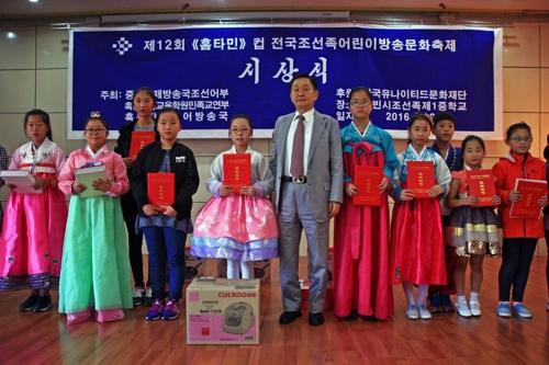 중국 하얼빈서 23∼24일 조선족 어린이 방송문화축제