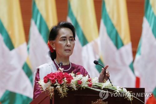"""아웅산 수치 """"국경이탈 난민 송환위한 확인절차 개시 용의"""""""