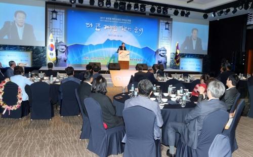 제주 출신 상공인 '글로벌 네트워크 구축' 공동선언