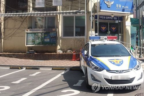 강력사건 총력 대응…경북경찰청 추석 특별치안활동 돌입