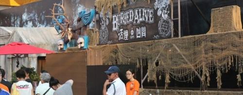 홍콩 놀이공원 '귀신의 집' 체험 즐기던 대학생 사망