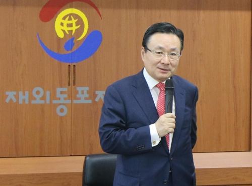 주철기 재외동포재단 이사장 '중도하차'…후임은 미정