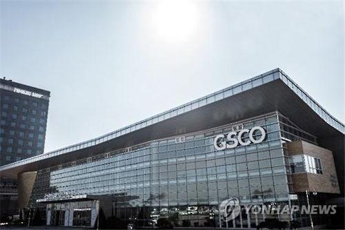 자동차·생활소비재 업체 50곳 참여…군산서 21일 수출상담회