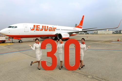 제주항공 30번째 항공기 도입…국적LCC 첫 '30대 시대'