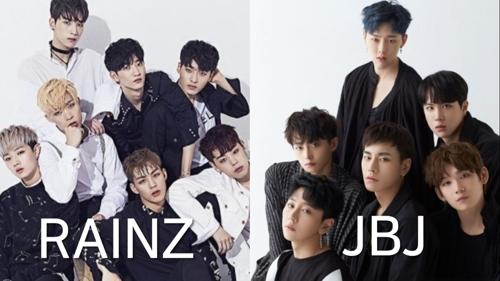 [리뷰] '10월 데뷔' JBJ와 레인즈, 어떻게 다른가?