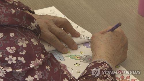 """""""치매 정보 한눈에""""…27일 전주서 치매극복 박람회"""