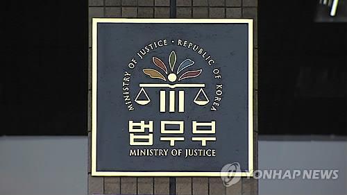'변호사 관문' 법조윤리시험 합격률 59%…작년 98% '반토막'