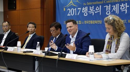 '사회적 경제를 논한다'…행복의 경제학 국제대회 21일 개막
