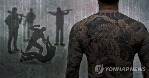 도심서 '심야 난투극' 벌인 조폭…1명 구속·10명 입건