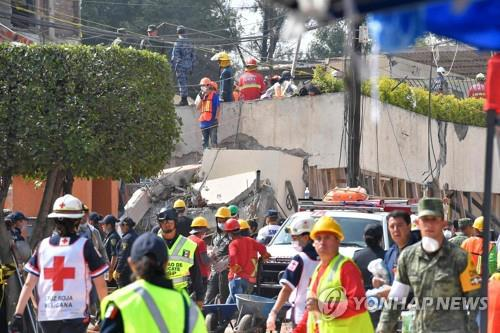 한인 많은 美남가주 지진 우려 확산…총영사관서 대피훈련