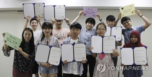 서울온드림교육센터 개소 2년…'중도입국자녀' 455명 지원
