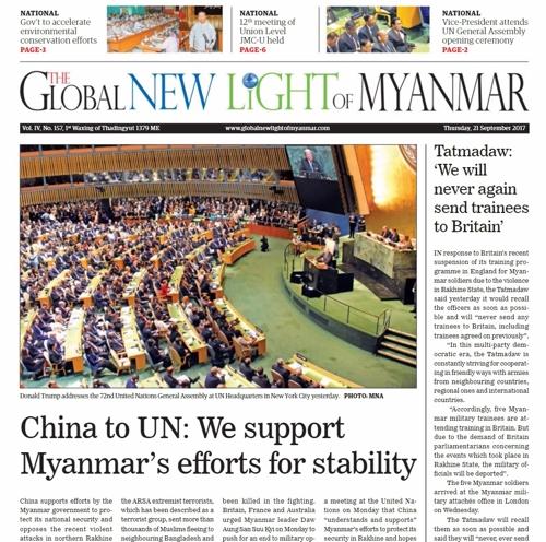 인종청소로 궁지에 몰린 미얀마와 손 내미는 중국의 '밀착'