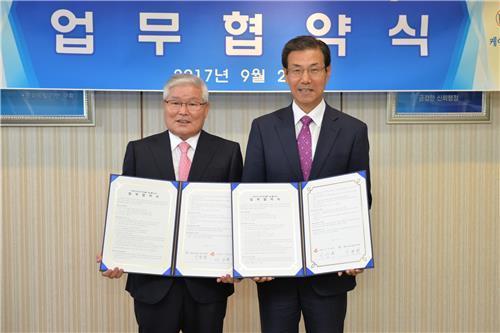 인천 강화도∼석모도 '해상케이블카' 건설 추진