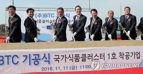 국가식품클러스터 산업용지 38만㎡ 분양…3.3㎡당 50만원