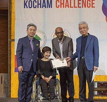 싱가포르 한국상의, 장애인 후원단체에 3만5천달러 기부