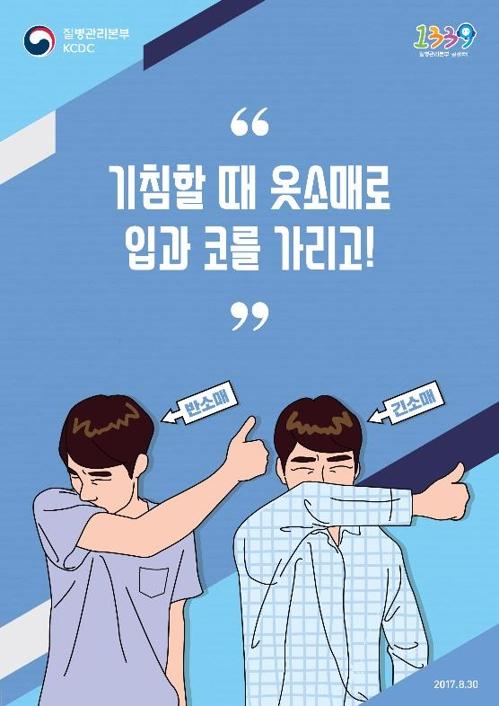 """작년 결핵 치료성공률 84.3% '껑충'…""""민간·공공협력 성과"""""""