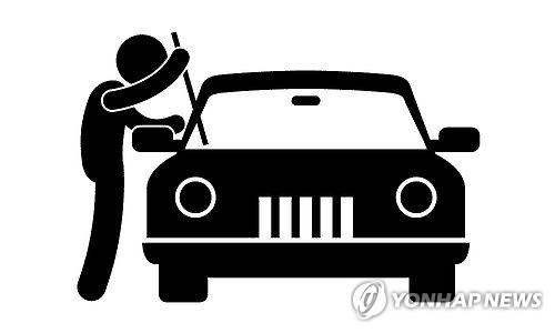일산·분당 차량털이범 부산서 검거…경찰, 여죄 수사