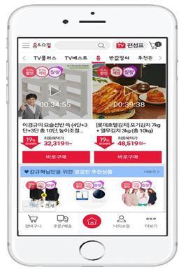 홈앤쇼핑 모바일 앱 이용자 수 8월에도 업계 1위