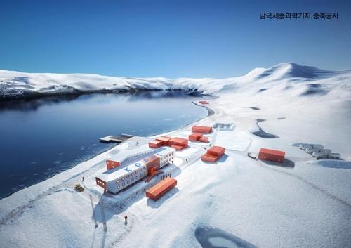 목재 전문 동화기업, 남극 세종과학기지에 강화마루 공급