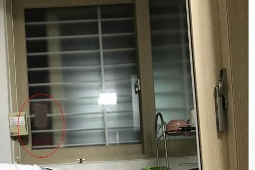"""경찰 """"창문 통해 안방 들여다봐도 주거침입죄 적용"""""""