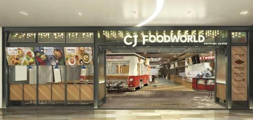 CJ푸드빌, 잠실에 복합외식문화공간 'CJ푸드월드' 열어