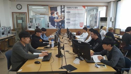 '4차 산업혁명 준비' 아산 폴리텍대 정보통신시스템과 개편