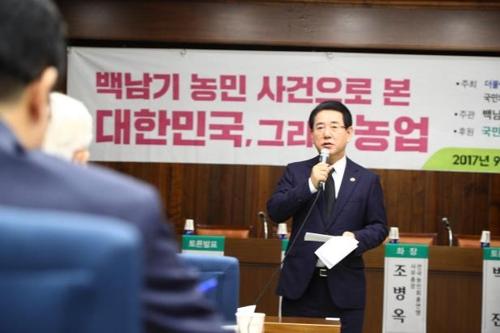 """김영록 농식품부 장관 """"올해 쌀 한가마 15만원 목표"""""""